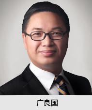 广良国 第六位