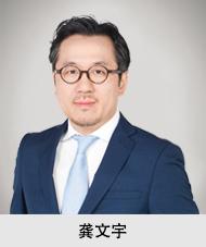 龚文宇-蒙特利尔华人地产经纪豪宅买卖专家