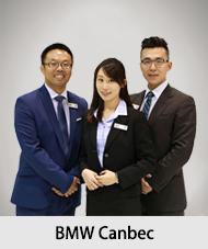 BMW CANBEC-蒙特利尔宝马4S店-华人汽车销售团队