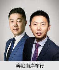 刘文舟 蒙特利尔南岸Brossard4S店-奔驰汽车销售